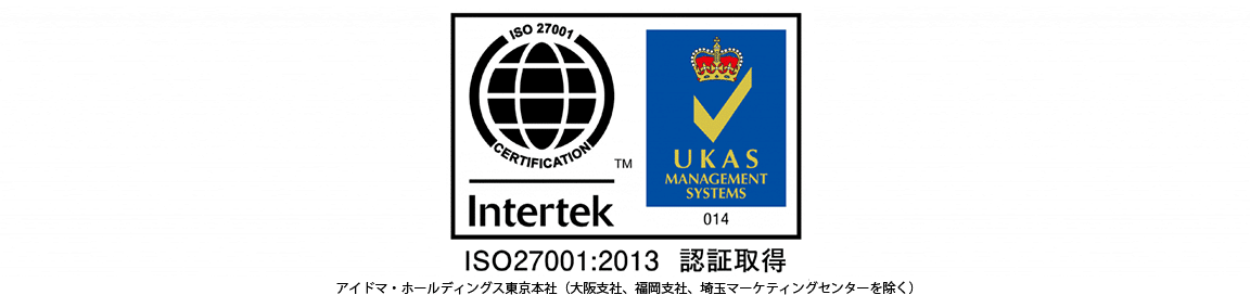 ISMS画像
