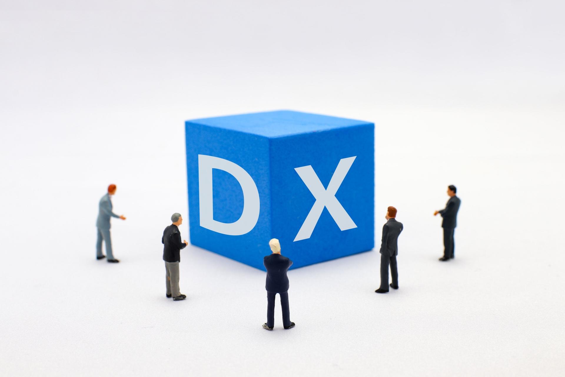 DX推進を考える